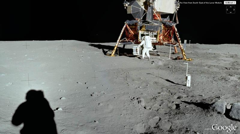 hula moon._e0033459_12395136.jpg