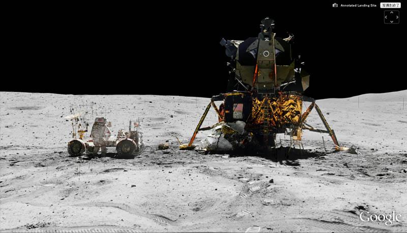 hula moon._e0033459_12461296.jpg