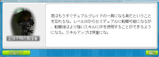 d0240665_16395731.jpg