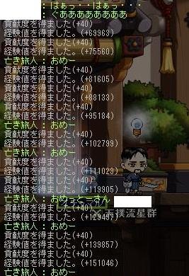 d0240665_1653691.jpg