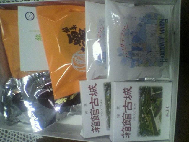 龍栄堂の菓子折_b0106766_2220055.jpg