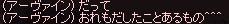 a0201367_2564765.jpg