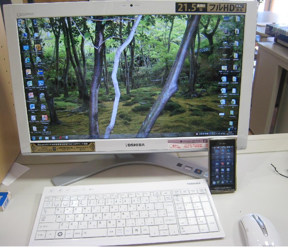 パソコン_f0205367_1984497.jpg