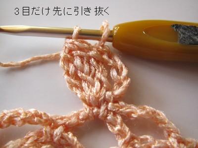 f0003174_10442690.jpg