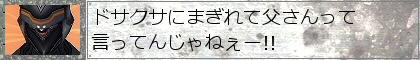 f0203977_23425784.jpg