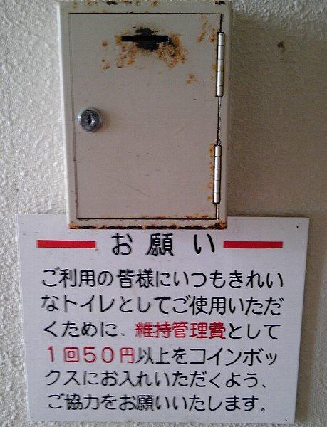 b0052380_041395.jpg