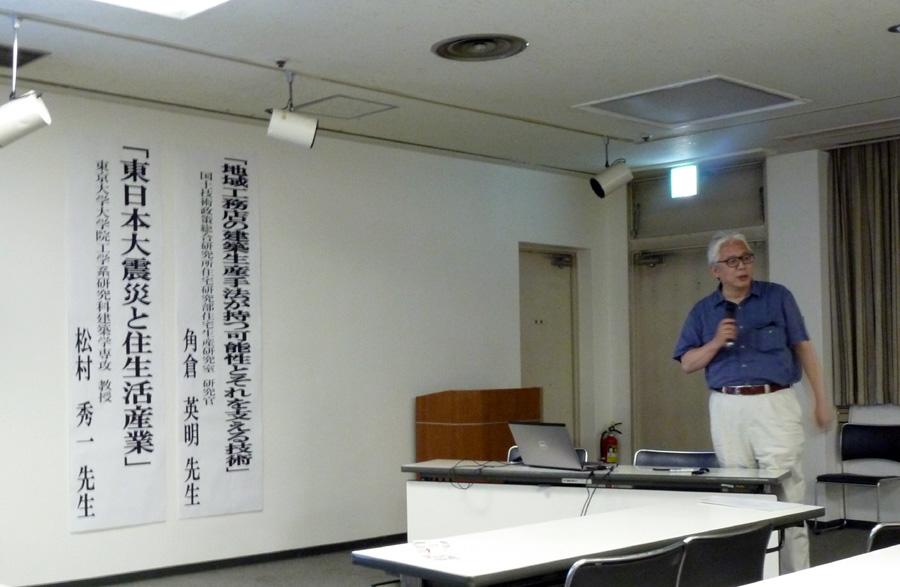 松村秀一先生と角倉英明先生の出前講座_f0150893_22111290.jpg