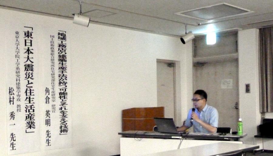 松村秀一先生と角倉英明先生の出前講座_f0150893_22162686.jpg