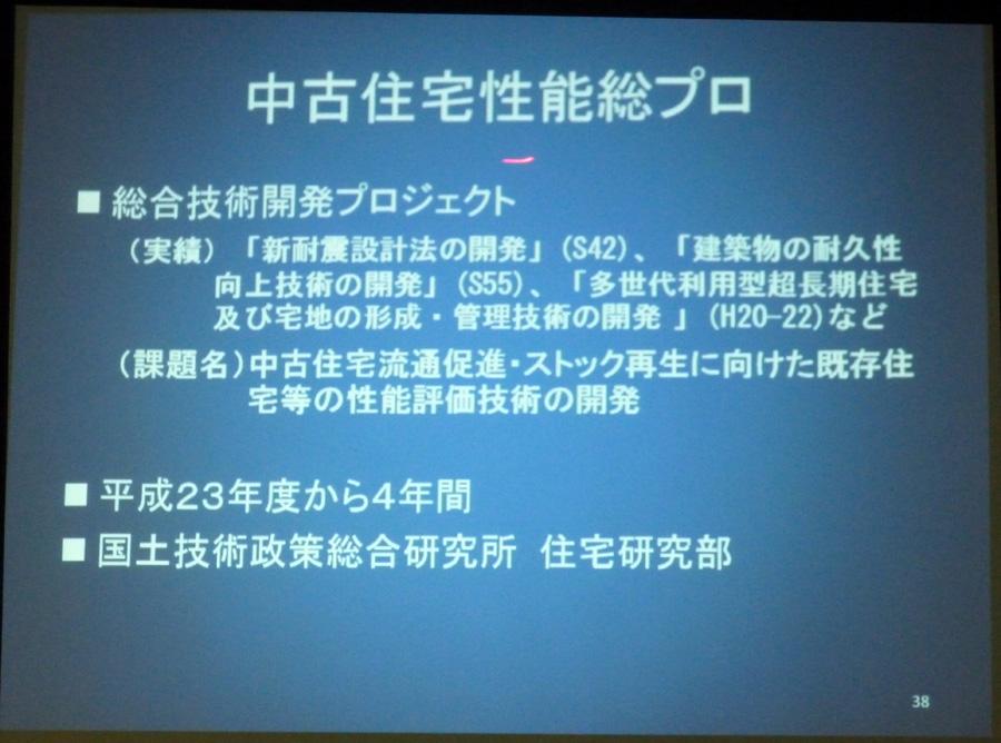 松村秀一先生と角倉英明先生の出前講座_f0150893_22172024.jpg