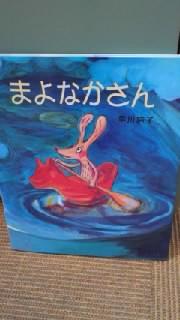 早川純子さんの秘密ワークショップ_e0132895_13494645.jpg
