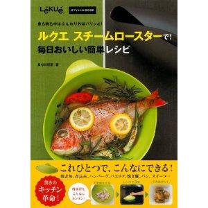 自家製シーチキン風サラダのお弁当_b0171098_8495773.jpg