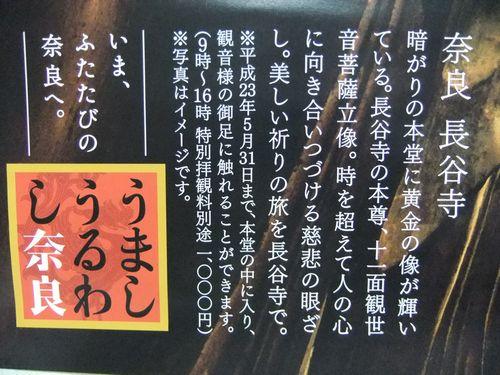 f0120102_8421157.jpg