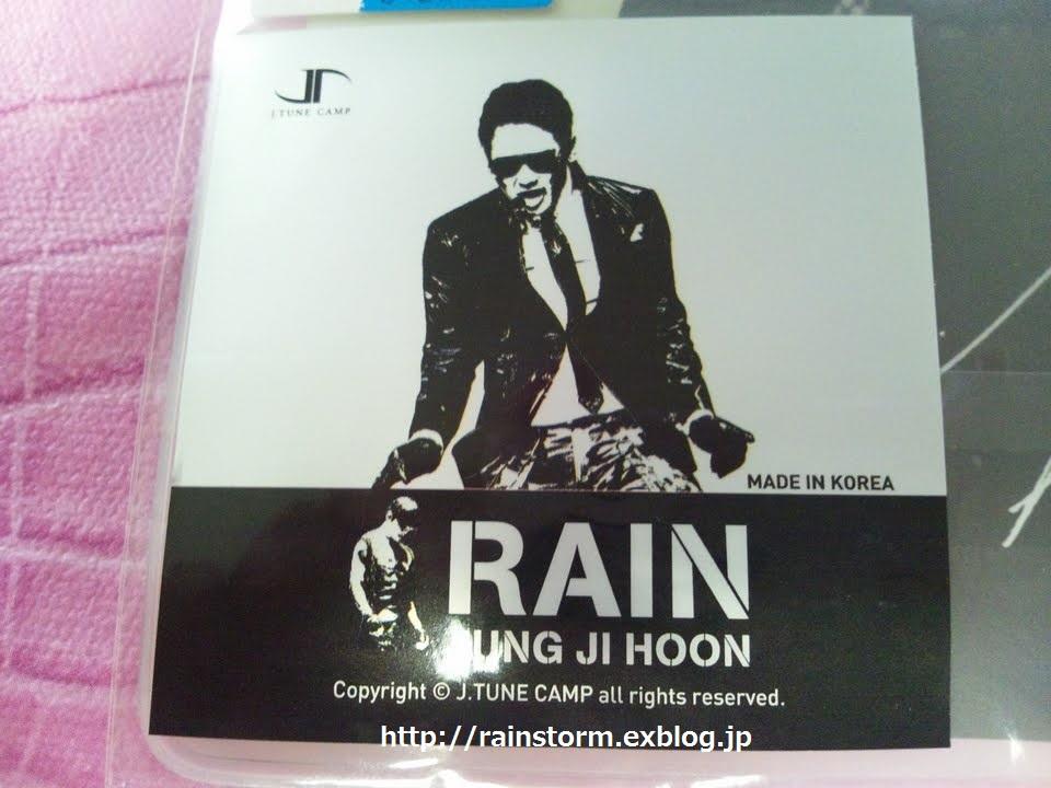 RAINのつぶやき~~可愛い_c0047605_23584168.jpg