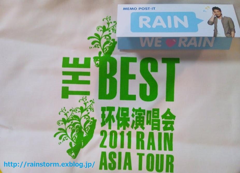 RAINのつぶやき~~可愛い_c0047605_23592532.jpg