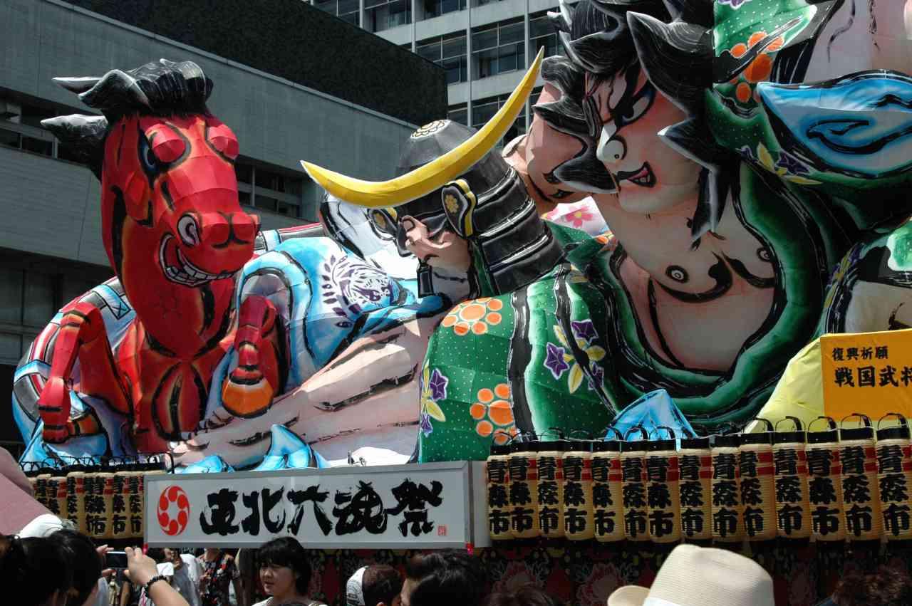 東北六魂祭が開催_a0148206_17545464.jpg