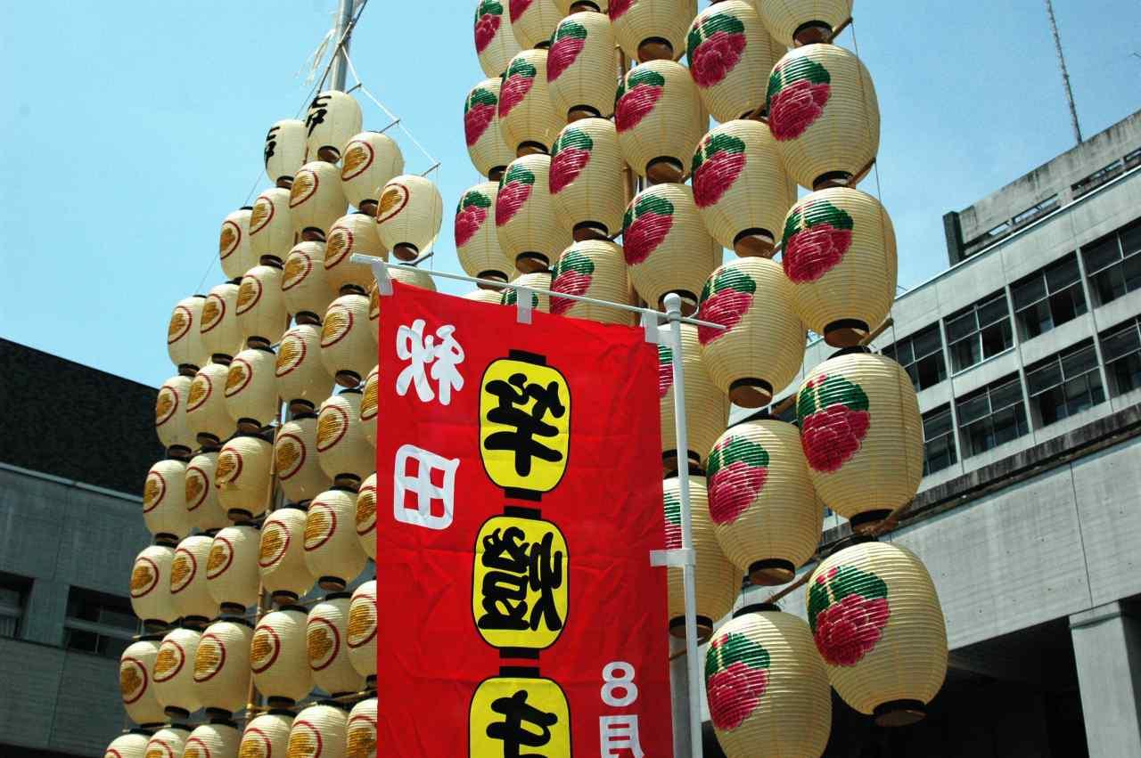 東北六魂祭が開催_a0148206_17551465.jpg