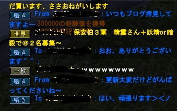 a0143218_895194.jpg