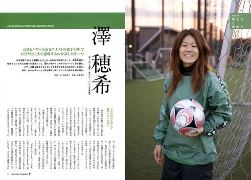 澤選手へのインタビュー取材,カメラマン遠藤貴也の撮影日誌_d0178448_81596.jpg