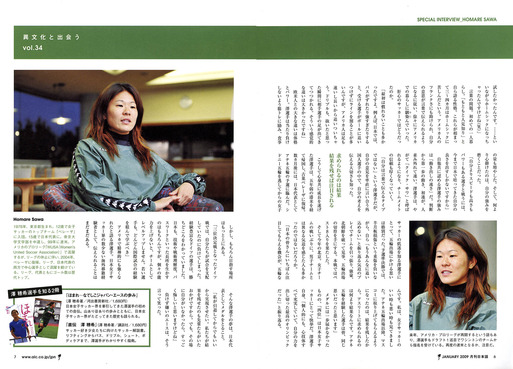 澤選手へのインタビュー取材,カメラマン遠藤貴也の撮影日誌_d0178448_817676.jpg