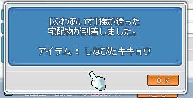 c0027161_22131864.jpg