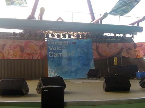 明日は本番!!Summer Voice Carnival 2011_b0151262_0461277.jpg