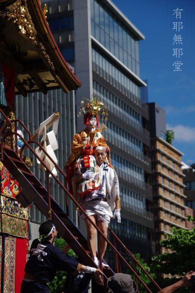 祇園祭・山鉾巡行_a0157263_13315945.jpg