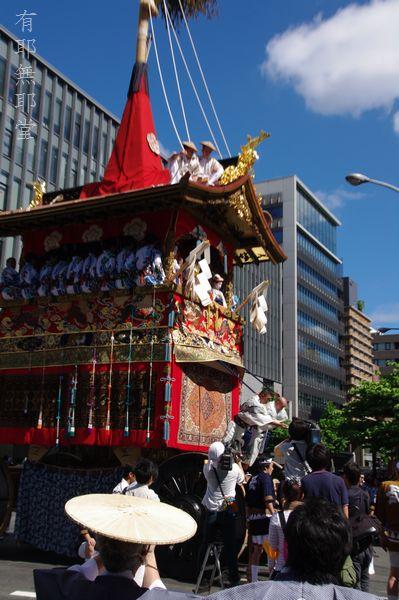 祇園祭・山鉾巡行_a0157263_13322297.jpg