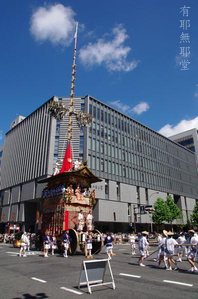 祇園祭・山鉾巡行_a0157263_13323897.jpg