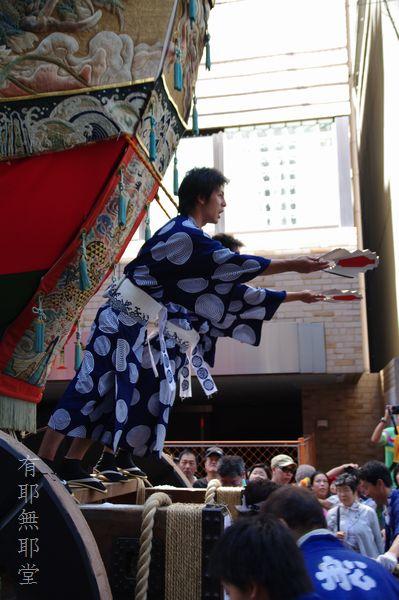 祇園祭・山鉾巡行_a0157263_13333361.jpg