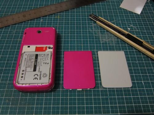 妹の携帯の電池フタ制作記 その1_c0166765_20575666.jpg