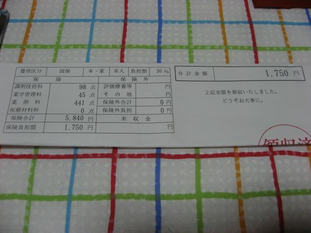 b0224167_2245982.jpg