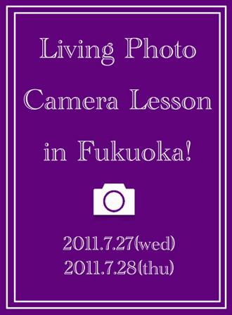 LIVING PHOTO in  FUKUOKA_f0127281_13244957.jpg
