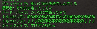 c0022896_11454998.jpg