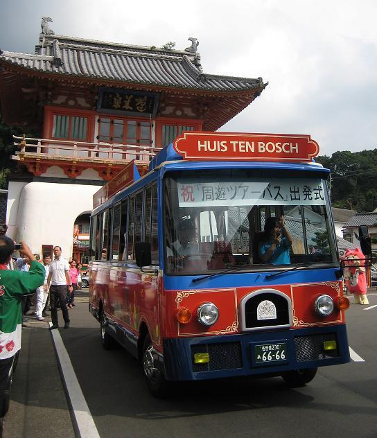 武雄温泉-ハウステンボス 直行バス運行開始_f0040201_1022281.jpg