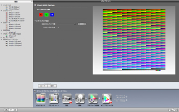 i1 XTreme からi1 PUBLISHへアップグレードしてみました!。_b0194208_19445425.jpg