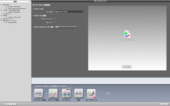 i1 XTreme からi1 PUBLISHへアップグレードしてみました!。_b0194208_19454582.jpg