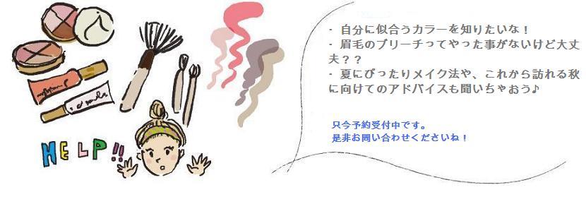 a0169017_1441699.jpg