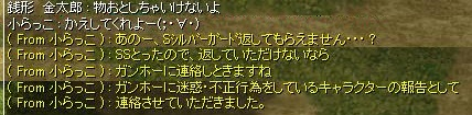 c0000624_3434875.jpg