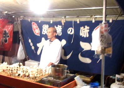 祇園祭 宵山_a0111125_1943332.jpg