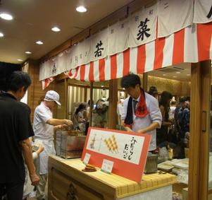祇園祭 宵山_a0111125_19455100.jpg