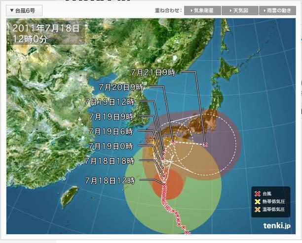 台風6号が近づいています。_b0028732_14254013.jpg