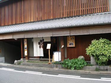 欅と鉋ー徳永順男_a0074540_2121785.jpg