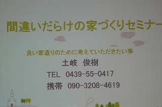 a0129841_17314548.jpg