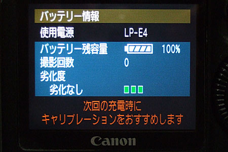 f0158244_045119.jpg