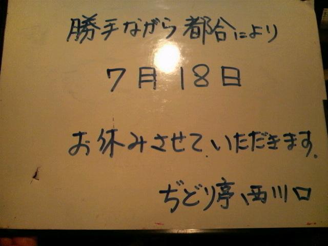 b0165746_15295458.jpg