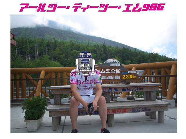 b0078651_1104248.jpg