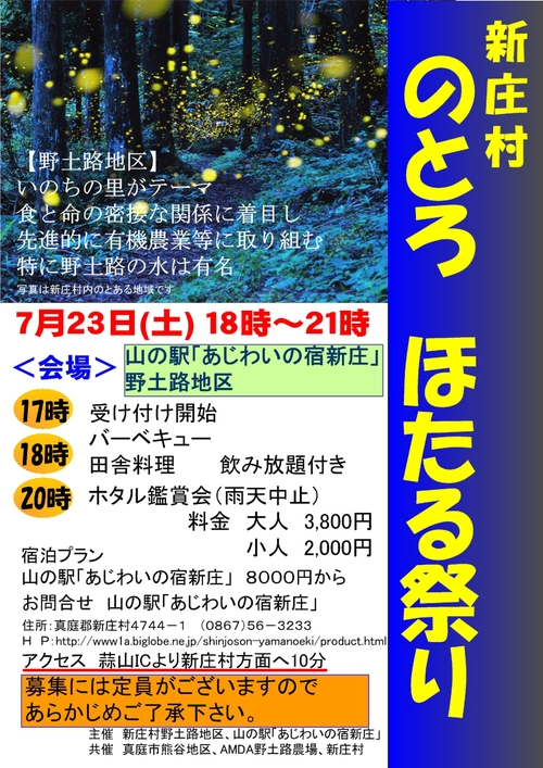 b0174451_2227980.jpg