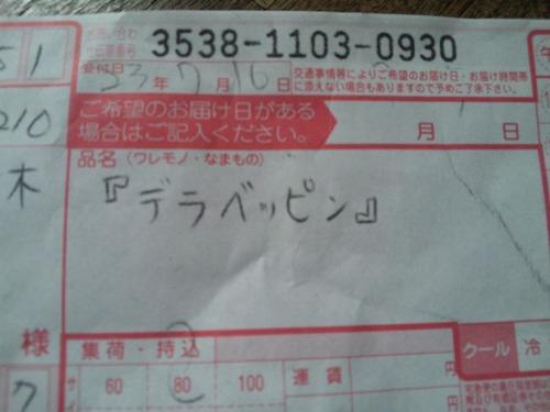a0193460_10532443.jpg