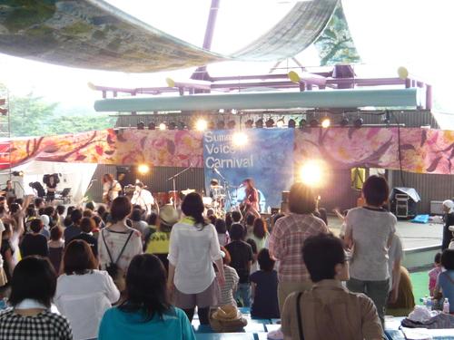 Summer Voice Carnival 2011 二日目〜_b0151262_2319353.jpg