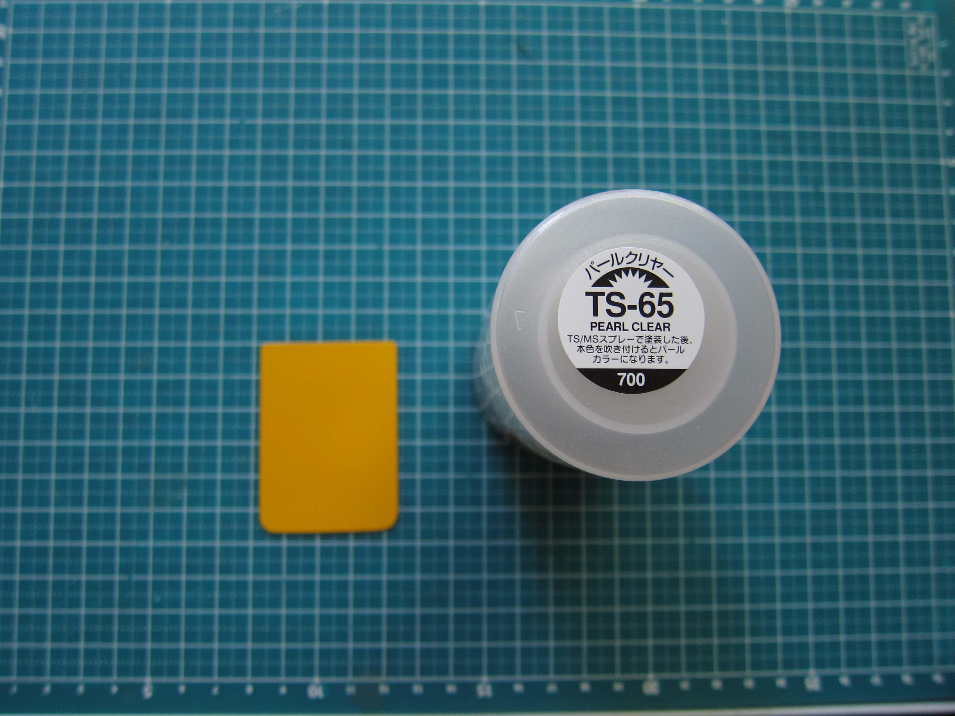妹の携帯の電池フタ制作記 その2 塗装編_c0166765_1536192.jpg